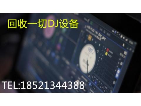 上海回收二手DJ设备 DJ器材 莱恩声卡