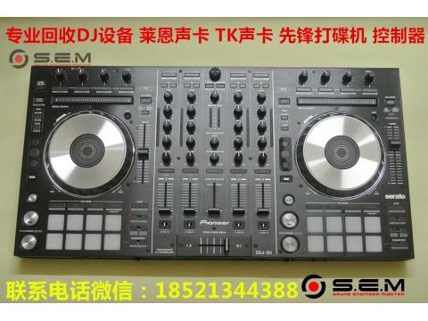 回收DJ设备