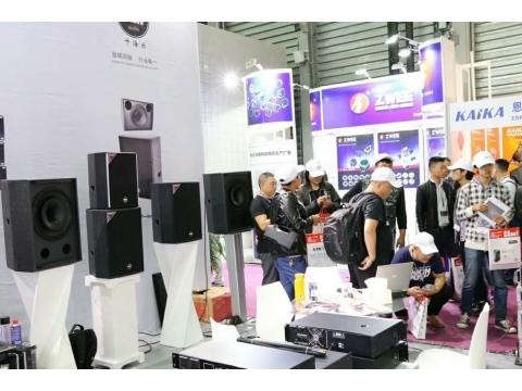 千海乐电子携手旗下品牌CMF钕磁同轴惊艳亮相2017上海展
