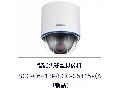 三星监控摄象机SCC-C6413P/C6415P代理