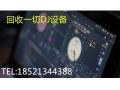 上海dj设备高价回收