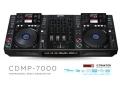 美国GEMINI双子星CDMP 7000桌面型CD播放机