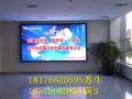 深圳神州亮彩LED显示屏
