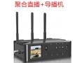 SDI+HDMI双输入五网聚合无人机直播编码器
