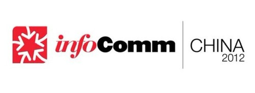 北京InfoComm China 2020公布新展期: 2020年9月28-30日