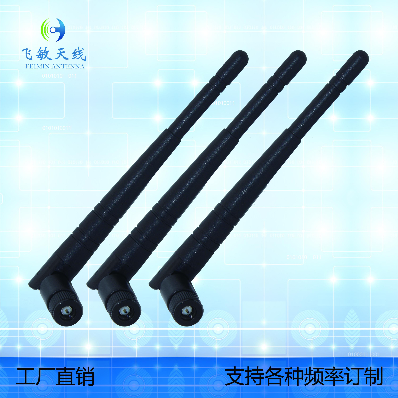 音响类高增益UHF频段天线定制天线